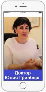 Консультация врача-онколога онлайн